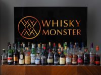 Best Whiskies of 2020