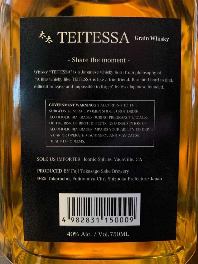 Teitessa Japanese Whisky